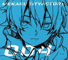 mekakucity+actors+episode+8 | Mekakucity Actors Blu-ray & DVD
