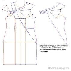 Taglio Amp Cucito On Pinterest Fashion Sewing Clothing