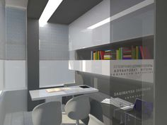 This space, ment for an office of two persons (manager and one employee) and also having the potentional of recieving a meeting of was an actual cha. Office Interiors, Architecture Design, Conference Room, Studio, Table, Furniture, Home Decor, Architecture Layout, Decoration Home