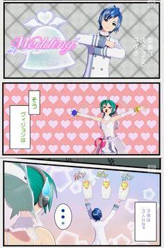 [Suki Kirai] Wedding?- Kaito x Miku