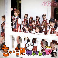 AKB48 13th Single - 言い訳Maybe (2009.8.26) 劇場盤