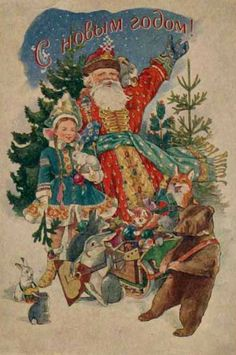 "Russian vintage New Year's postcard. 1954. Artist S. V. Andrianov, ""Happy New Year!"". #Russian #art #vintage"