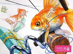 건국대 기초디자인 갤러리 Drawn Fish, Composition Art, Nature Drawing, Colorful Paintings, Crayon, Goldfish, Sea Creatures, Watercolor Illustration, Manga Art