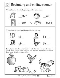 FREE early reader worksheet perfect for kindergarteners! Your child will practice identifying, writing and sounding out vowels and more.