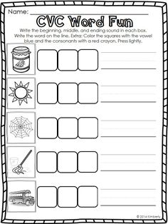 $8 Kindergarten Daily Skills & Review 2ND EDITION (80+ CC Aligned Print & Go Pages)