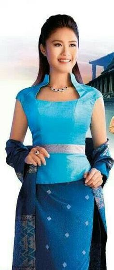 Lao silk