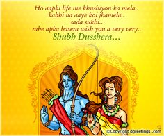 Wishing you all a very Happy Dusshera.