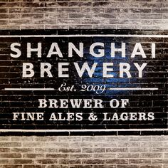 Shanghai Brewery, Micro Brewery Bar, Dongping Road Shanghai, by RED Design Consultants