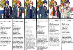 uta no prince sama | UtaPri - Uta no Prince-sama Photo (34173596) - Fanpop fanclubs