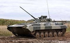 BMP-2 Infantry Fighting Vehicle (Russia)