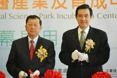 Revista El Cañero: Impulsan desarrollo de industria biomédica en Taiw...