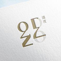 로고디자인 포트폴리오 보기 | 라우드소싱 Graphisches Design, Typo Design, Graphic Design Branding, Identity Design, Branding Tools, Logo Branding, Typography Logo, Typography Design, Typography Letters