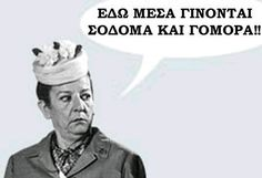Funny Greek Quotes, Greek Memes, Funny Picture Quotes, Funny Quotes, Funny Pictures, Cinema Quotes, Movie Quotes, Kai, Actor Studio