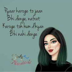 Urdu Funny Quotes, Funny Girl Quotes, Girly Quotes, Jokes Quotes, Girl Power Quotes, Attitude Quotes For Girls, Crazy Girl Quotes, Girl Attitude, Strong Mind Quotes