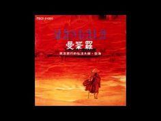 Osamu Kitajima - Mandala [Full Album]