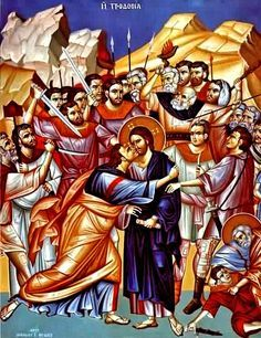 The Betrayal of Christ Byzantine Icons, Byzantine Art, Religious Icons, Religious Art, Maundy Thursday, Holy Thursday, Bible Commentary, Bible Illustrations, Virgin Mary