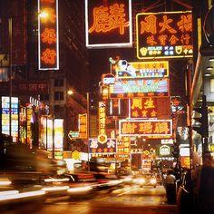 201405-hd-club-med-city-stop-hong-kongjpg