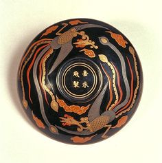 Jikiro Food Container  with Dragons and Phoenixes in Lacquer Paint and Makie  Lid  (Kyoto National Museum)