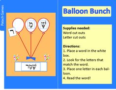 'Balloon Bunch' Patach word review. This game helps a child build a word, by placing letters in the correct order. www.dotbydot.org