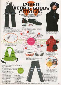 Aesthetic Institute — 'What's Cyber? Early 2000s Fashion, Cyberpunk Fashion, Fashion Catalogue, Retro Futurism, Models, Japan Fashion, Grafik Design, Fashion Books, Looks Cool