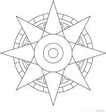 Free mandalas coloring > Sun Mandala Design 2 페이지