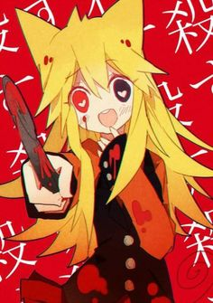 mogeko and anime image Scariest Video Games, Mad Father, Rpg Horror Games, Fanart, Rpg Maker, Estilo Anime, Identity Art, Witch House, Cartoon Shows