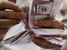 هل تصرف رواتب موظفي الدولة قبل القطاع الخاص بـ 5 أيام - شبكة شامل (بيان صحفي)