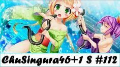 ChuSingura46+1 S - Slippery situation [Chapter 5 | Part 112]