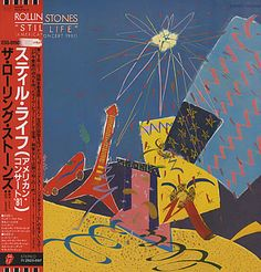For Sale - Rolling Stones Still Life Japan Promo  vinyl LP album (LP record) - See this and 250,000 other rare & vintage vinyl records, singles, LPs & CDs at http://eil.com