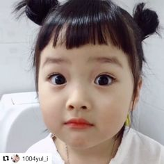 Cute Asian Babies, Korean Babies, Asian Kids, Cute Babies, Baby Kids, Cute Little Baby, Cute Baby Girl, Cute Girls, Baby Girl Pictures