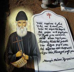 Πού θα βρίσκεται η ψυχή μέχρι την κοινή Ανάσταση   Επιμέλεια Σοφία Ντρέκου   Περιεχόμενα      1.  Αγίου Παΐσίου : Ο θάνατος είναι ... Blog, Blogging