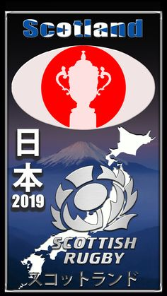 Scotland 2019 Rugby World Cup Japan. Wallpaper for Samsung Galaxy phones. Samsung Galaxy Phones, Samsung Galaxy Wallpaper, 2019 Rwc, Scottish Rugby, International Teams, Rugby World Cup, Scotland, Football, Japan