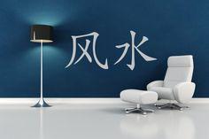 Wandtattoo Feng Shui Schriftzeichen von www.klebe-monster.de