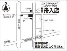 カメラのキタムラ新発田・舟入店の店舗ブログ|デジカメ・写真プリント・スマホの事ならおまかせください!