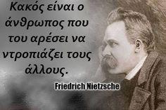 Friedrich Nietzsche, Greek Quotes, True Words, True Stories, Favorite Quotes, Philosophy, Psychology, Literature, Poems