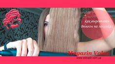 Как выровнять утюжком волосы на заколках? Выравниваем натуральные волосы