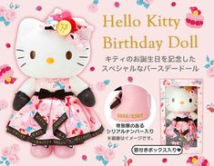 Hello Kitty Birthday, Hello Kitty Toys, Minnie Mouse, Dolls, Cat Toys, Disney Characters, Baby Dolls, Puppet, Doll