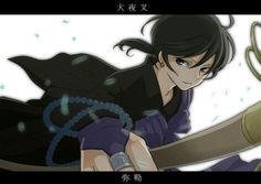 Tags: Fanart, InuYasha, Miroku, Pixiv, Pixiv Id 393738 Inuyasha, Miroku, Evil Demons, Hot Anime Guys, Anime Boys, Cat Names, Superwholock, Me Me Me Anime, Akira