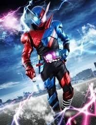 Kamen Rider Build Episode 40 : kamen, rider, build, episode, Kamen, Rider, Build, Episode, English, Subbed, Rider,, Toys,