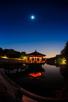 Ukimido, Nara Park, Nara, Japan