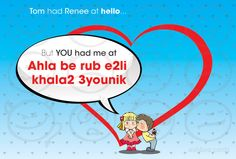 "You Had Me at Hello  This funny Arabic card is a knock of one of Hollywood's most famous movie quotations. In the 1996 movie Jerry Maguire, starring Tom Cruise and Renee Zellweger, Dorothy Boyd, played by Renee says to Jerry Maguire, played by Tom ""You Had Me At Hello"", after a lengthy romantic plea by Jerry Maguire.  Card Spec: 17cm x 11.5cm on 400GSM Envelope: 240 GSM Twill Envelope in OPP bag   www.arabicgreetingcards.com.au Jerry Maguire, Renee Zellweger, Famous Movies, Tom Cruise, Special Day, Wedding Cards, Quotations, Envelope, Birthday Cards"
