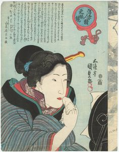 Utagawa Kunisada   Title:Woman Checking Her Makeup in a Mirror, from the series Types of the Floating World Seen through a Physiognomist's Glass (Ukiyo jinsei tengankyô)   Date:1830