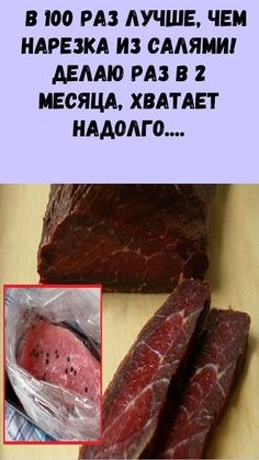 Hot Dog Buns, Steak, Food And Drink, Beef, Recipes, Meat, Steaks