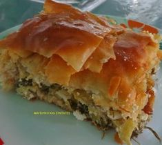 Greek Recipes, Desert Recipes, Cookbook Recipes, Cooking Recipes, Food Network Recipes, Food Processor Recipes, Cyprus Food, Greek Pastries, The Kitchen Food Network