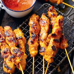 Chicken Satay Skewers from Amazing Malaysian by Norman Musa. Make your favourite Asian takeaway side dish at home with this Malay recipe. These street food favourites are bound to be a family winner and can be enjoyed as a starter, side dish or light main meal.