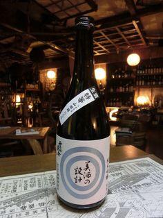 美酒の設計 Japanese Sake, Beverages, Drinks, Wine, Recipe, Bottle, Food, Japanese Language, Alcohol