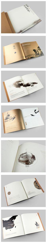 画册 水墨中国风  专色印刷 精致高档 ...