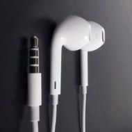 Apple MD827LL/A EarPods with Remote and Mic for... in stock at OWC