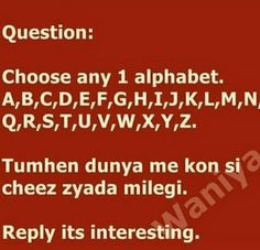 Weird Facts, Fun Facts, Crazy Facts, Love Questions, This Or That Questions, Sweet Games, Punjabi Quotes, Ms Gs, Funny Games
