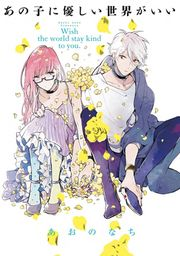 four original glittering love stories set in different themes and genres manga covers book cover design book design